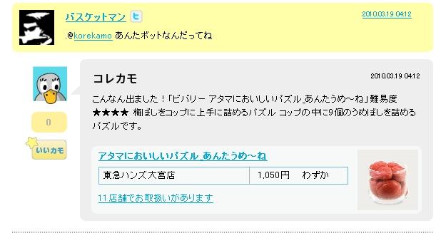 2010-03-19_041302.jpg