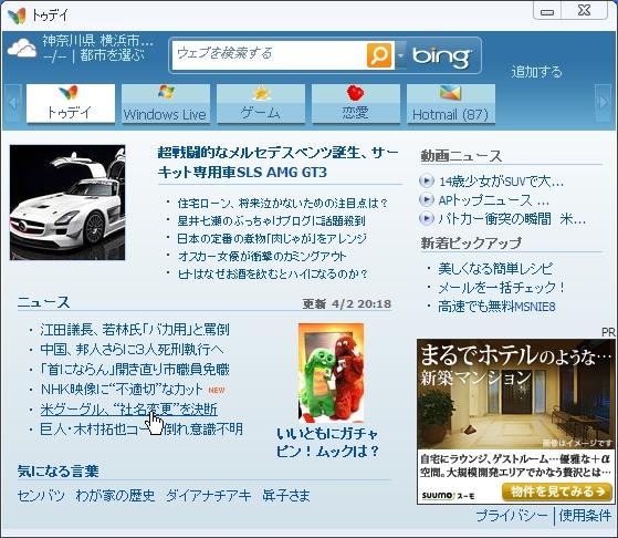 2010-04-02_214050.jpg