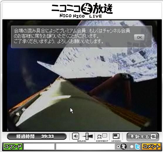 2010-04-05_192836.jpg