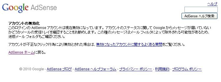 2010-04-09_113623.jpg