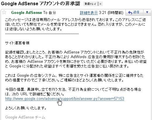 2010-04-09_114013.jpg