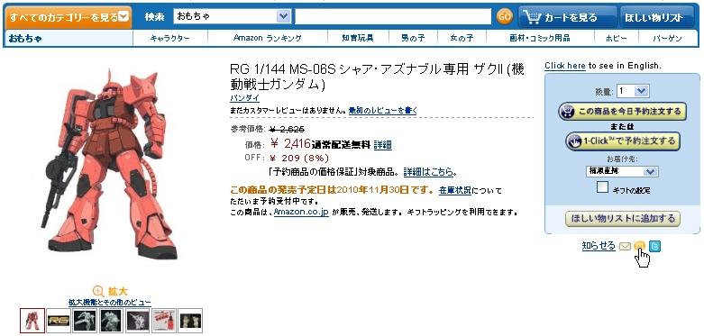 2010-09-11_004548.jpg