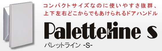 2010-10-14_195056.jpg