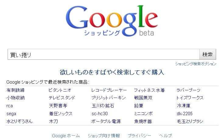 2010-10-29_000905.jpg