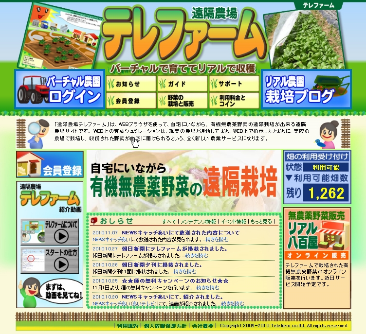 2010-11-12_130903.jpg