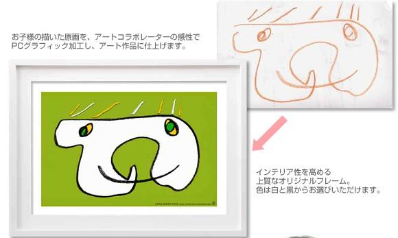2011-01-19_055803.jpg
