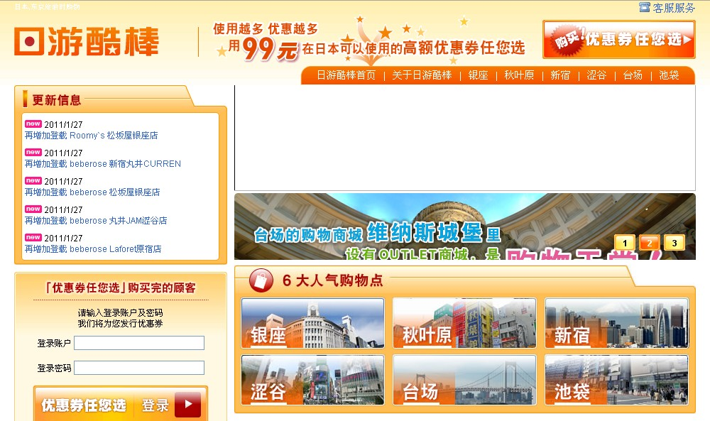 2011-02-03_022744.jpg