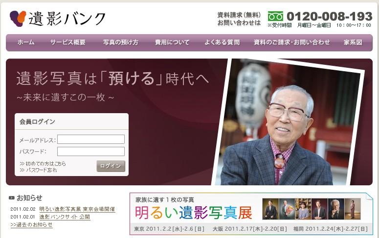 2011-02-05_062433.jpg
