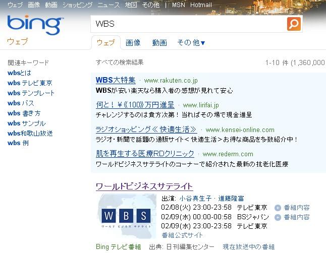 2011-02-08_230502.jpg