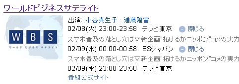 2011-02-08_230557.jpg