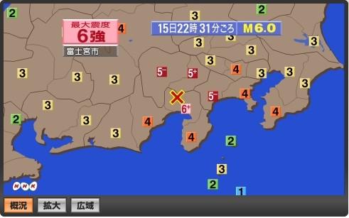 2011-03-15_225552.jpg
