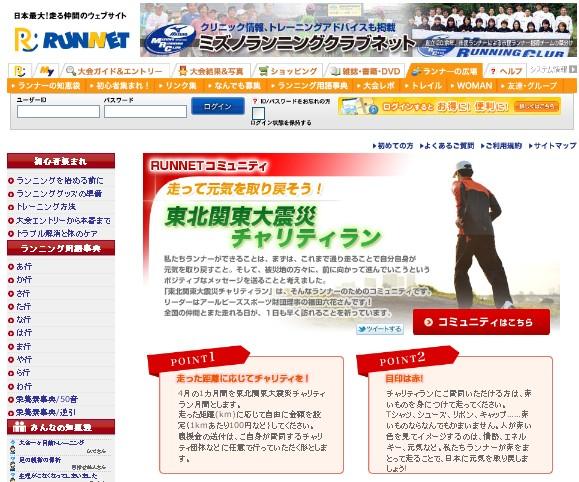 2011-04-01_052747.jpg