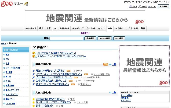 2011-04-02_042702.jpg
