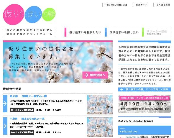 2011-04-23_010629.jpg