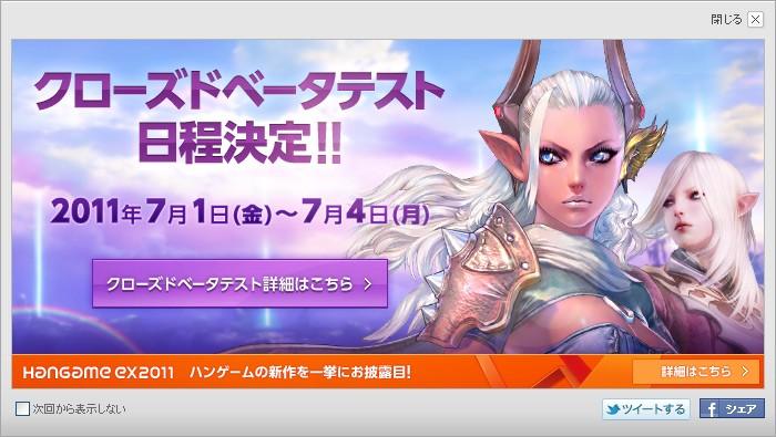2011-05-14_141403.jpg