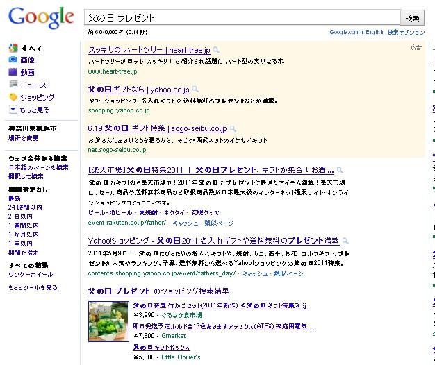 2011-05-19_004015.jpg