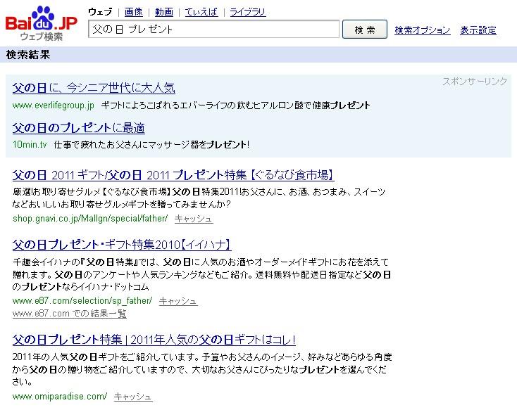 2011-05-19_004049.jpg