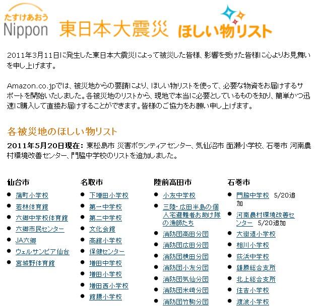 2011-05-21_021208.jpg