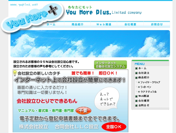 2011-05-26_025319.jpg