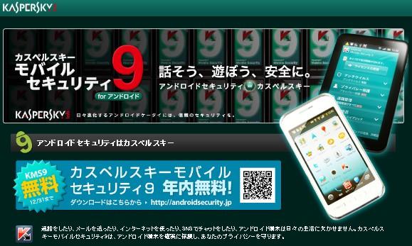 2011-06-09_013858.jpg