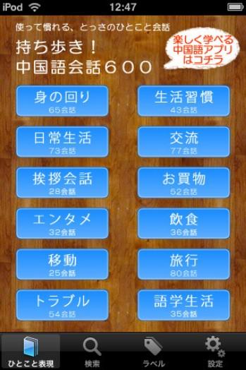 2011-07-18_234335.jpg
