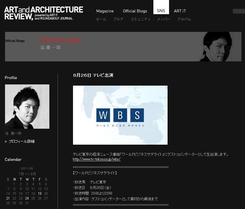 2011-08-27_001636.jpg