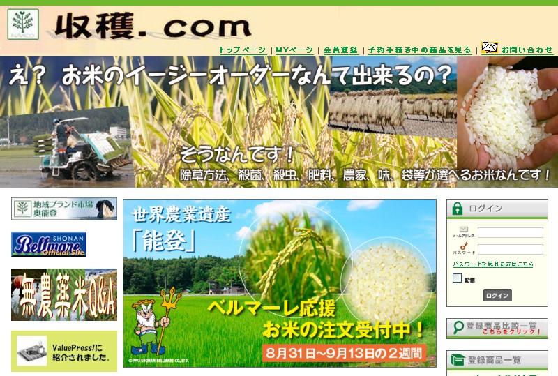 2011-09-06_011856.jpg