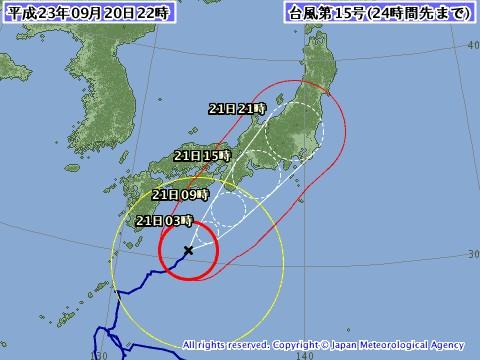 2011-09-20_234233.jpg