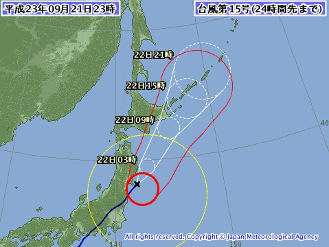 2011-09-21_235157.jpg