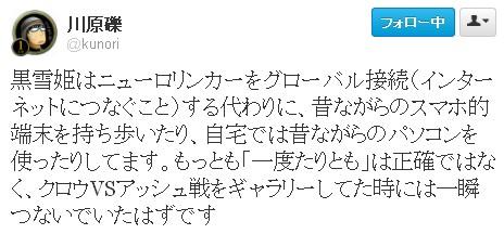 2012-04-21_091322.jpg