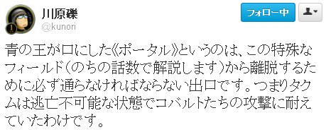 2012-05-12_042327.jpg