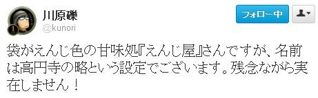 2012-05-12_044431.jpg