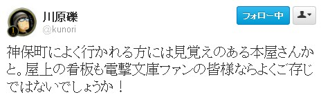 2012-05-12_050136.jpg