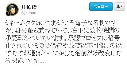 2012-06-02_053548.jpg