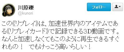2012-06-02_055632.jpg