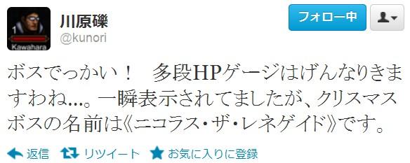 2012-07-22_024139.jpg