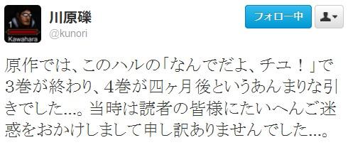 2012-08-04_030022.jpg