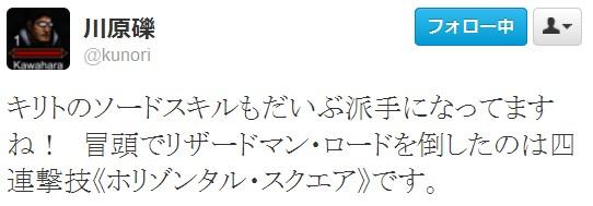 2012-08-26_015340.jpg