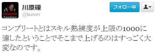 2012-08-26_015727.jpg