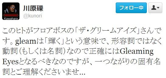 2012-09-02_010422.jpg