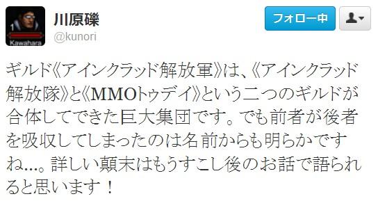 2012-09-02_015133.jpg