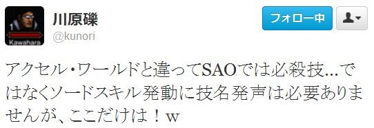 2012-09-02_015605.jpg