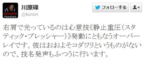 2012-09-15_041523.jpg