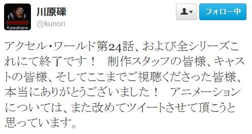 2012-09-22_052843.jpg