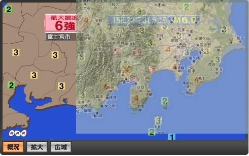 fuji2011-03-15_225552.jpg